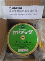 B-506日本正品IIJIMA飯島電子溶氧儀、測量用品
