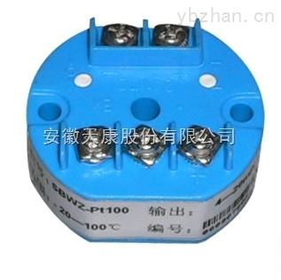 安徽天康铂电阻温度变送器