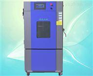 SMC-150PF立式150L恒温恒湿箱交变式自动控制温湿度箱
