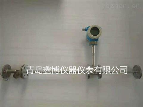 北京靶式流量计 沥青流量表