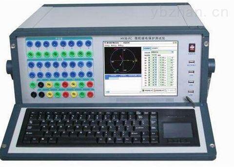 微机型继电保护测试仪应用