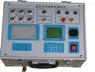 高压开关测试仪