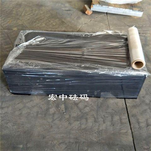 1吨铸铁砝码 1T配重砝码 平板形砝码