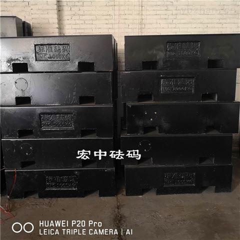 M1等级1000kg标准砝码大型配载砝码定做