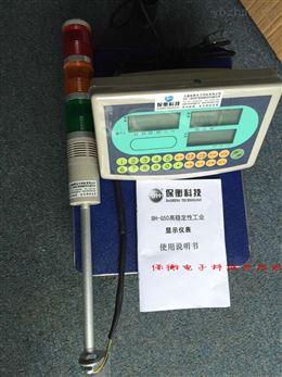 网控报警秤,200公斤上下限检重电子秤