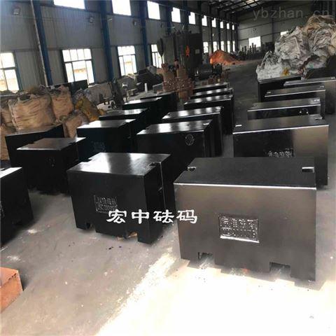 北京出租起重机配重标准砝码 1吨2吨5吨