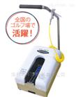 日本GS環境GS-88EX長靴清洗機/GS-7714