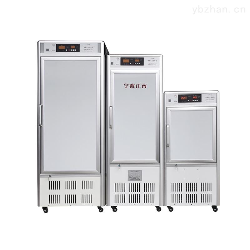 生化培養箱 SPX-160