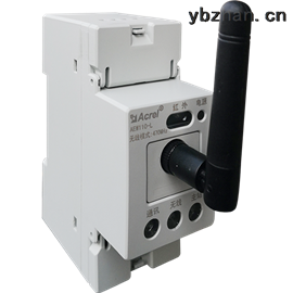 AEW110-L无线通讯转换器 通讯稳定
