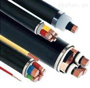 YJ交联电力电缆