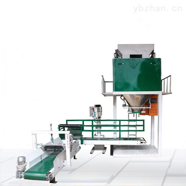 自动有机肥料包装机