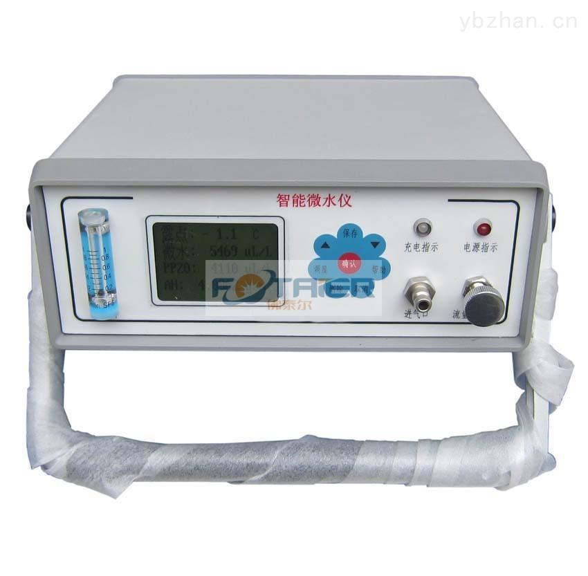 CY60DM-CY60DM智能露點微水測試儀