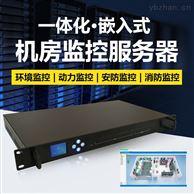 数据机房动环监控系统机房环境温湿度监控