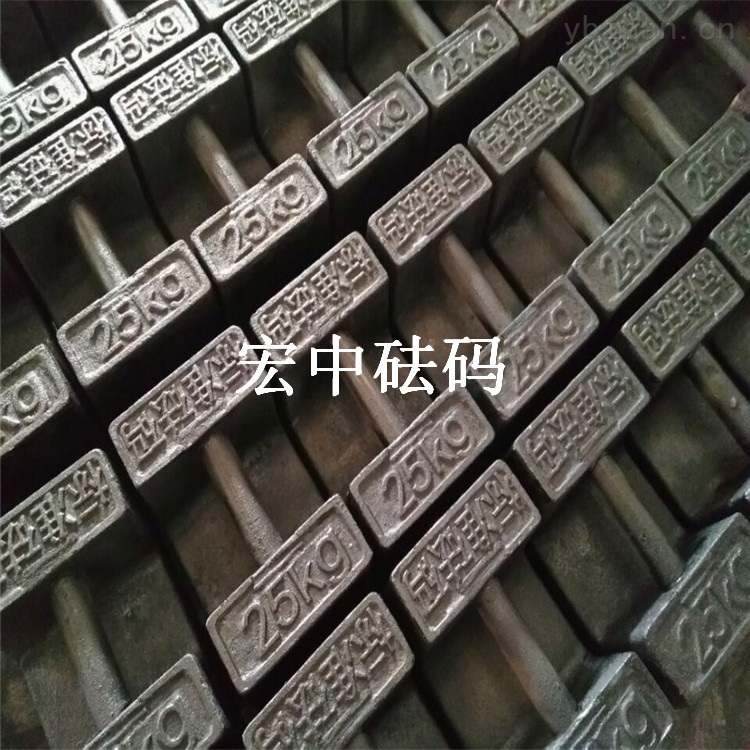 石景山20kg电梯年检砝码手提式砝码