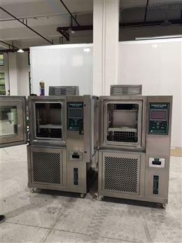 电子产品常用型恒温恒湿试验箱