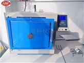 实验室箱式高温马弗炉/1400高温炉价格