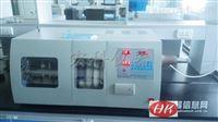 煤炭碳氢含量化验设备、碳氢元素分析检测仪