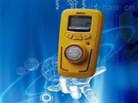 便攜式硫化氫濃度檢測儀 廠家直供 專業檢測