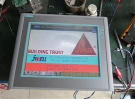 西门子显示屏外屏玻璃破碎烂维修更换