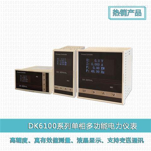 Dk61DNA交流真有效值RMS多功能电力北京赛车