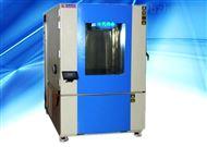 THA-012PF树脂检测高低温交变湿热环境老化试验箱