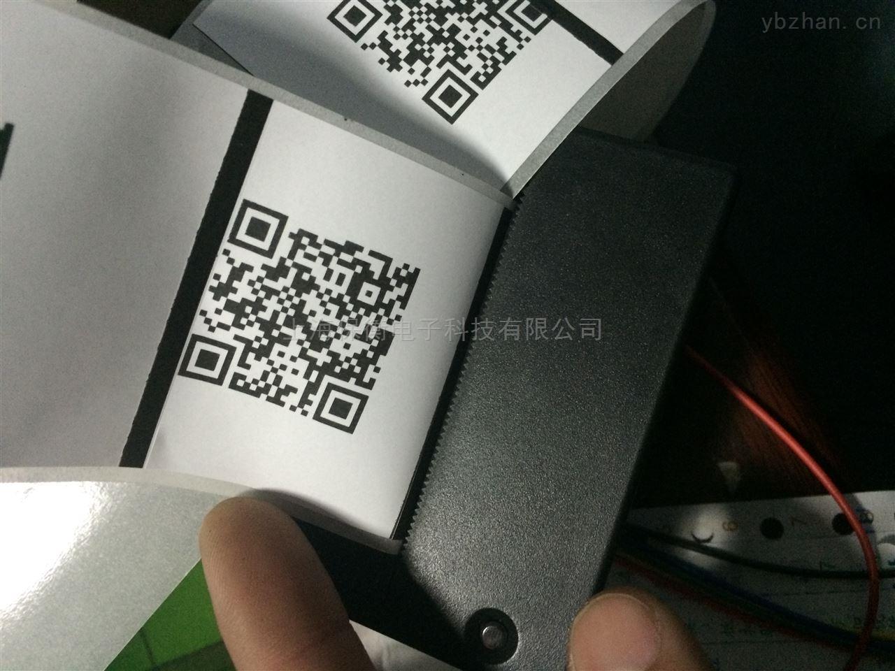 保衡ACS-15公斤电子秤二维码收银系统,30kg连接电脑打印条码秤 ,触屏打印条码秤