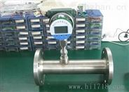 管道式RSL熱式氣體質量流量計低價促銷