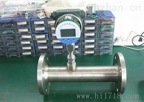 管道式RSL热式气体质量流量计低价促销