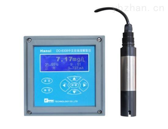 高温在线溶氧仪