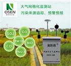 OSEN-AQMS长沙地铁站微型空气站网格化布点方案