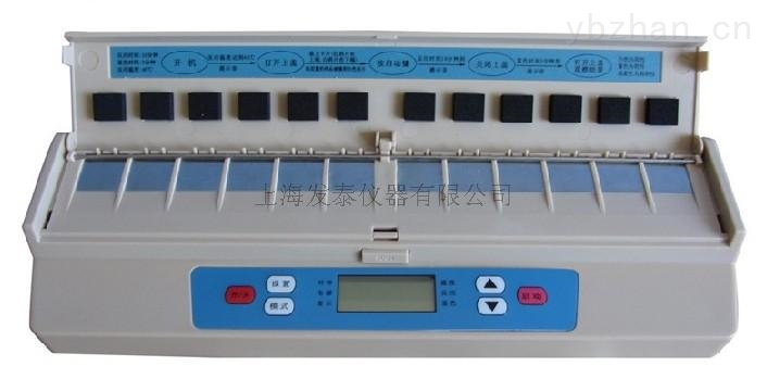 OK-C12-OK-C12型微電腦農藥殘留速測儀