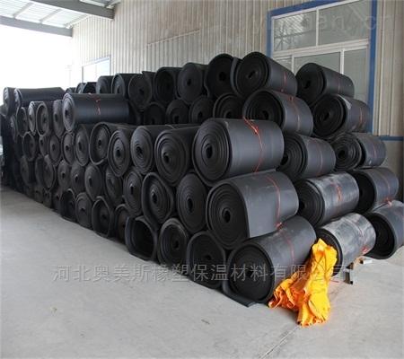 齐齐哈尔市橡塑保温板厂家