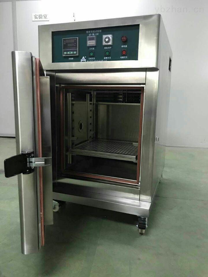 武汉高温老化箱本地厂家
