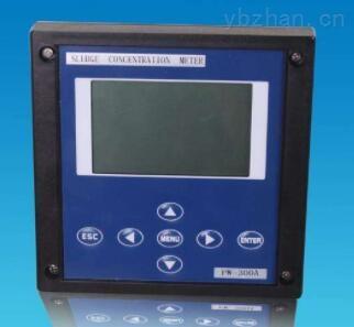 超聲波污泥濃度計