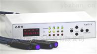 光源裝置Awill-V紫外線粘著用ARKTECH