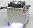 AT250S紫外線燈ARK TECH水銀光燈光源