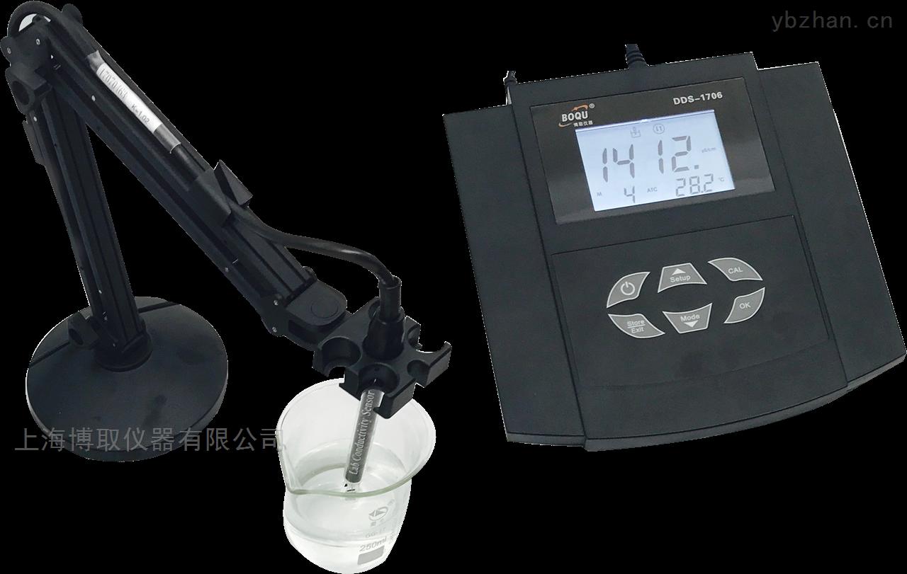 DDS-1706-臺式電導率儀