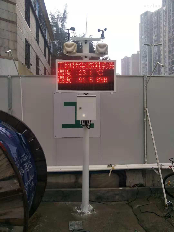江苏建筑扬尘监控系统 工地环境污染监测