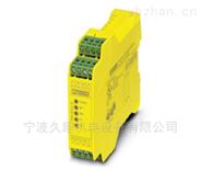 安全继电器 PSR-SPP- 24UC/ESA4/3X1/1X2/B
