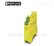 继电器PSR-PC51-1NO-1NC-24DC-SC-2702522