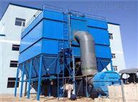 工业除尘/除尘改造/抛丸机除尘器/页川机械