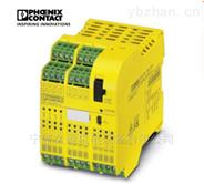 菲尼克斯安全模块PSR-SPP- 24DC/TS/S