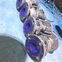 耐强酸搪瓷球阀Q41TC-10 DN40