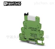 继电器模块PLC-OSC- 24DC/ 24DC/ 2/ACT