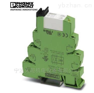 菲尼克斯 继电器模块PLC-RSP- 24DC/21AU