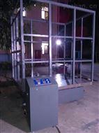 XY轴电磁式振动台