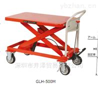 GLH正品日本TOSEI东正手推升降平台车