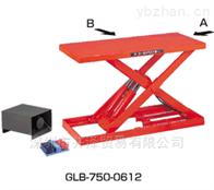GLLD井泽出售TOSIE东正液压升降台、搬运机器