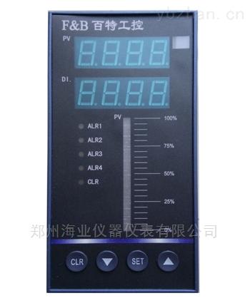 百特,XMGI5426V,雙色電接點液位顯示儀表