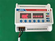 消防电源监控传感器GF/ZY-DK3